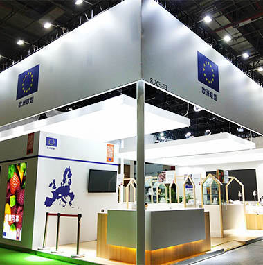 EU Exhibition
